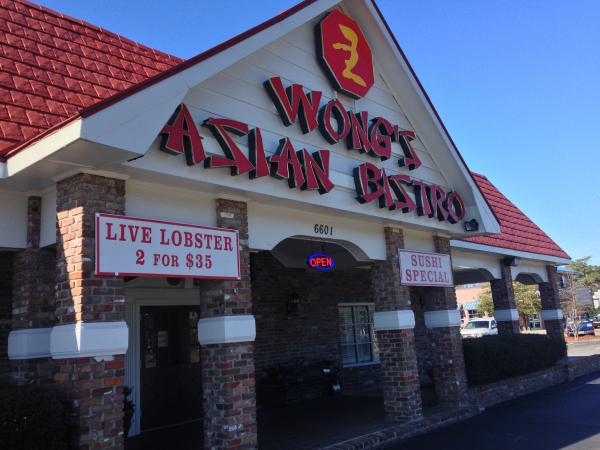 Dim Sum in Charleston, SC - Wong's Asian Bistro